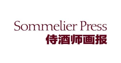 Logo—Sommerlier Press